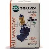 Zollex HB4(9006) All Weather 12V, 51W 61624 - фото 1