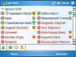 программы для wm 6