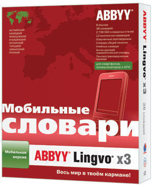 ABBYY Lingvo x5 20 languages v 15.0.511.0 Pro ... - Download crack.
