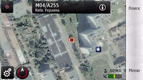 «Карти Ovi»  (Карта в супутниковому режимі)