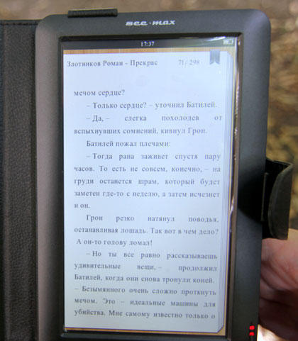 Электронная книга SeeMax Book-Reader B710