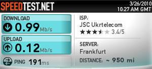 3G-підключення  «ОГО! Мобільний »(Сервер - Франкфурт)