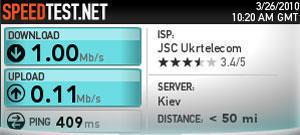 3G-підключення  «ОГО! Мобільний »(Сервер - Київ)