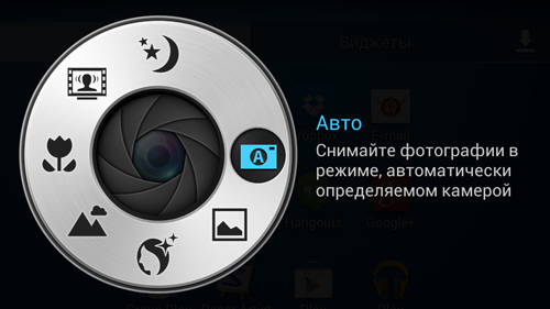 Меню Samsung Galaxy S4 Zoom