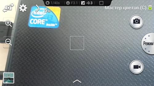 Меню камеры Samsung Galaxy S4 Zoom