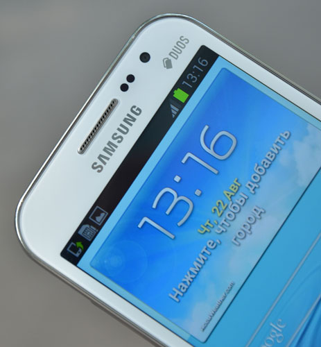 Samsung I8552 Galaxy Win