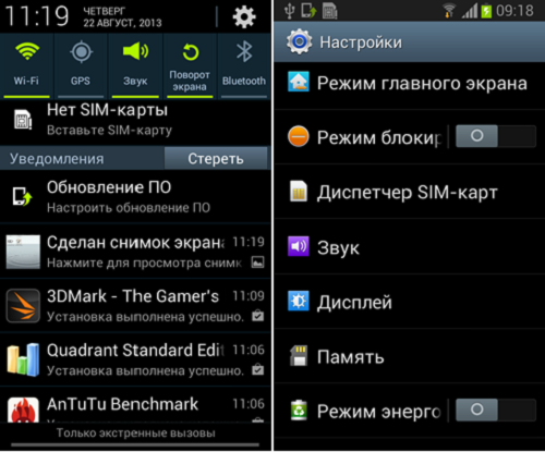 Меню Samsung I8552 Galaxy Win