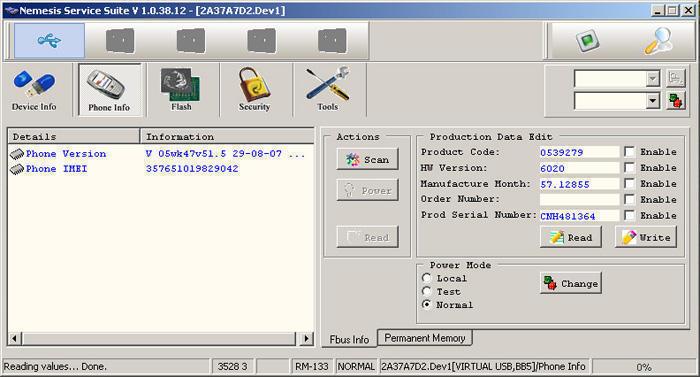 Программу Скриншот Для Nokia N73