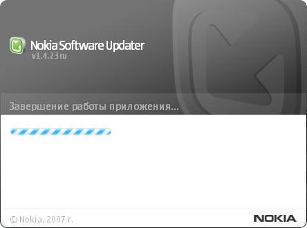 Лишь после того, как про Nokia