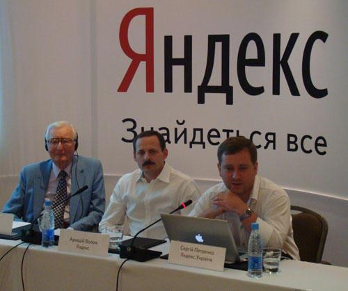 Шестилетие успешной деятельности Яндекса в Украине