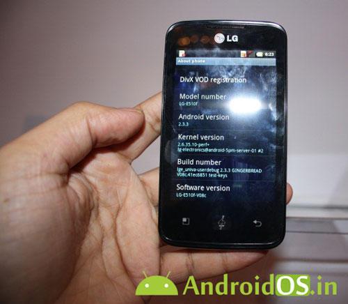 смартфон LG Univa E510