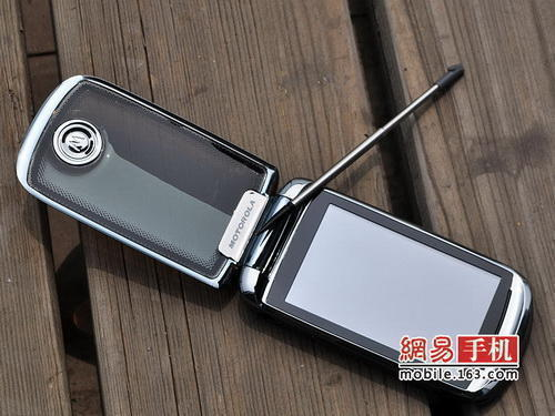 Смартфон Motorola Ming A1680 появился на сайте Motorola