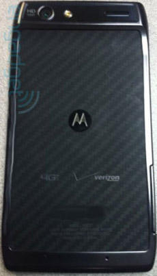 Motorola Droid RAZR, задняя панель