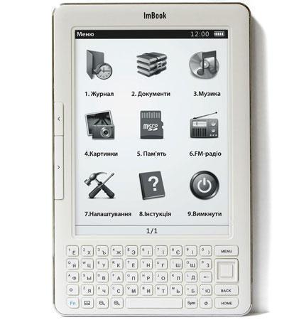 Ридер Impression ImBook 0211