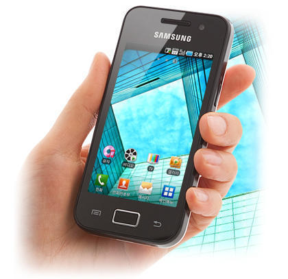 Смартфон Samsung Galaxy Neo