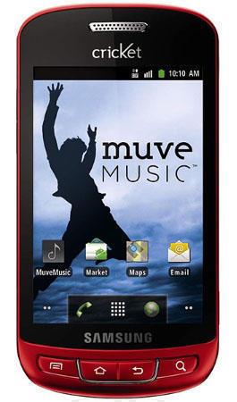 Android-смартфон Samsung Vitality