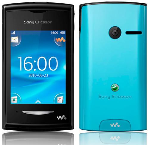 Sony Ericsson (Сони Ериксон) Yendo