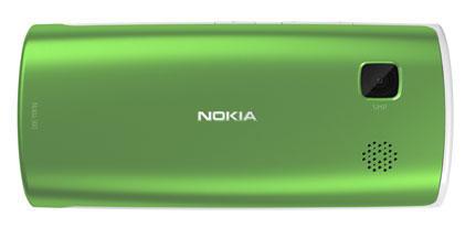 смартфон Nokia 500 (задняя панель)