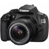 Canon EOS 1200D kit 18-55mm + 50mm EF-S DC III - фото 1
