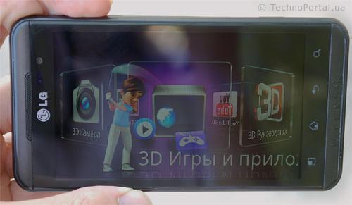 Трехмерный интерфейс смартфона