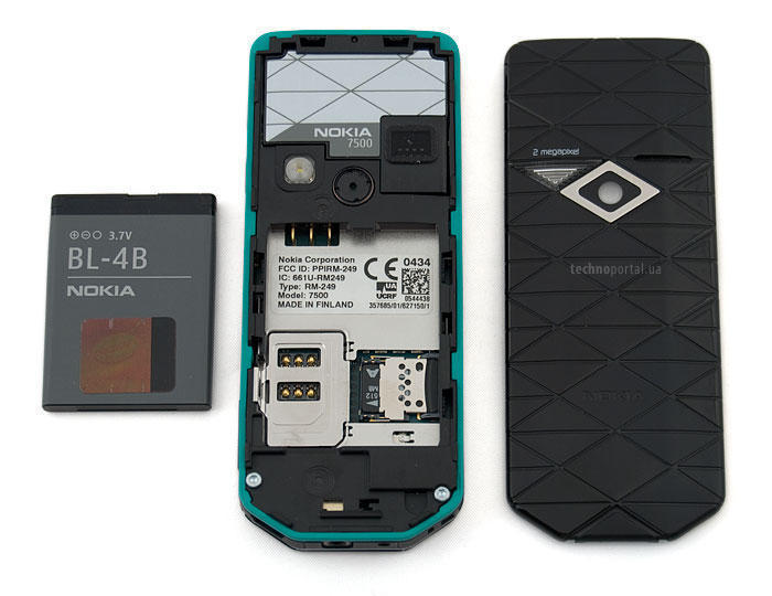 В Nokia 7500 Prism установлен