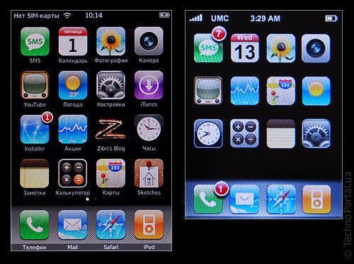 iphone копия китай