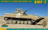 ACE BMP-2 Soviet infantry fighting vehicle (72112) - фото 1